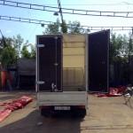 Ворота на грузовик Nissan Atlas