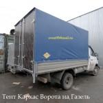Тент на грузовик «Газель»