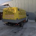 Изготовление стандартного тента с рекламой на Газель в Новосибирске
