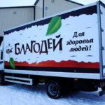 Оклейка грузовика в Новосибирске