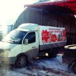 Тент с печатью рекламы на «ГАЗ-3302»